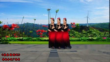 舞韵含香广场舞《快乐的跳吧》 编舞:艺莞儿