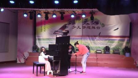 03钢琴独奏《采蘑菇的小姑娘》