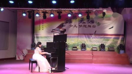 10钢琴独奏《南泥湾》