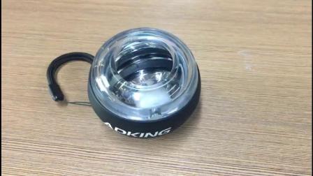 腕力球细节视频