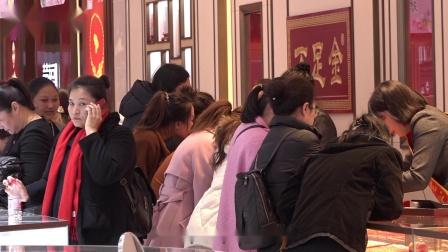 泰康中国黄金《开业盛典 钜惠全城》-1839珠宝营销策划