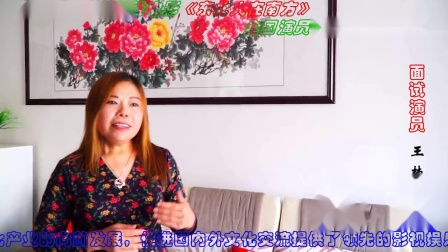 圆梦之星面试演员-王梦个人VCR介绍视频