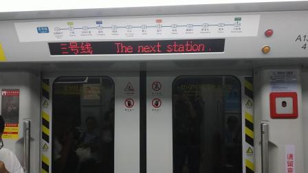 广州地铁8号线赤岗-客村A5变声老鼠🐭,可以换乘3号线