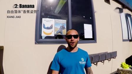 新西兰旅游企业介绍如何用中文服务游客