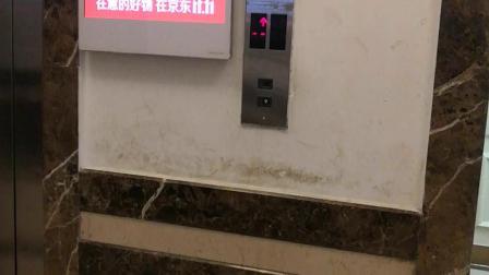 沈阳市中润世纪家园D座1层电梯等候厅_T3