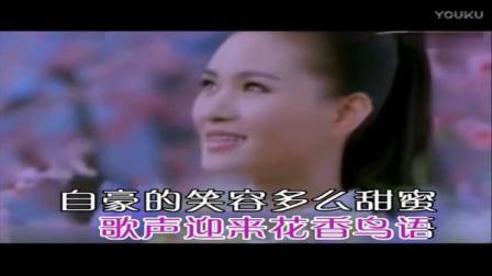 降一个半调-我们的中国梦