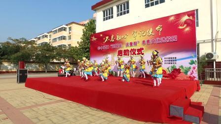 舞蹈:金色的童年金色的梦  张庄学校