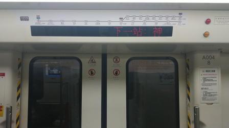广州地铁14号线赤草站-神岗站
