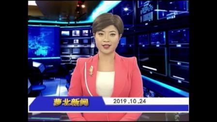 鹤岗各县市区主新闻OPED合集