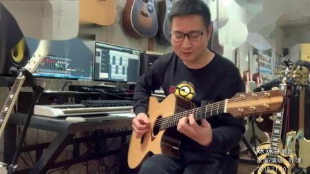 """韩凛改编""""德云社""""唱的小曲小调 第一篇《妹妹来看我》木吉他版"""