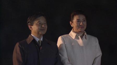 嵐 国民祭典で奉祝曲披露 雅子さま感激の涙