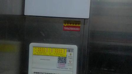 沈阳市金阳SOHO客梯轿厢内1号客梯轿厢内_T3