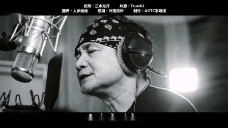 【AGTC字幕组】[声死时速(Voice)OST][对不起][泰语中字]