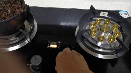 志高煤气灶使用视频