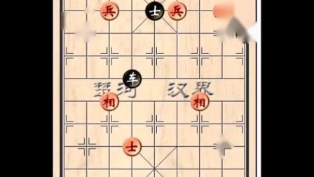 象棋基本功:车双兵大战车士象全(典型阵势)