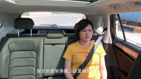 探岳长测:中国人想要的「德味」是什么味?