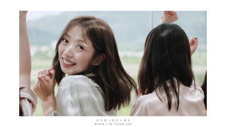 「貓途電影-總監級婚禮作品」Alex&Mon's 宛若故里稻田