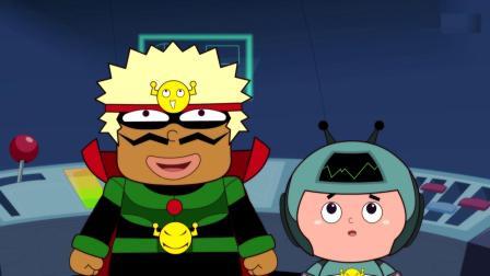 开心超人:司令叫大大怪别让星星球机型智者出现,经费立即发出!小小怪以为大大怪又要做牛杂,结果大大怪是在装机关!