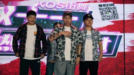 义乌KOS街舞梦工厂11.10双十一热舞派对