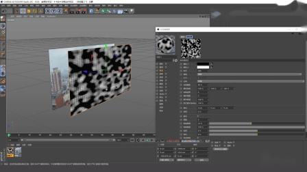 如何用C4D制作逼真的玻璃水珠效果