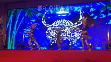 成都WILLA舞蹈团-苗族风情舞蹈