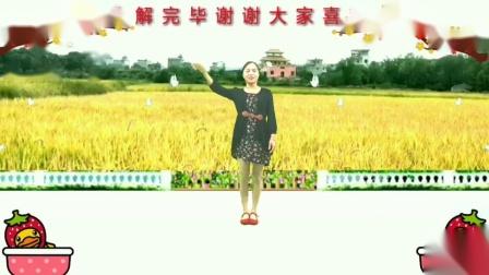 兰兰广场舞【冬天里一把火】原创咐教学32步自由舞