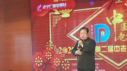 鲁江艺术团独唱我爱你中国