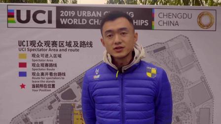2019uci trials 世锦赛 赵旋