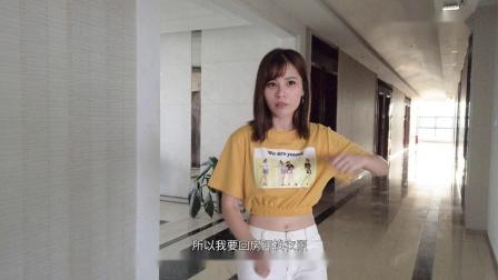 曼青 | 曼青带您游览蔚科科技