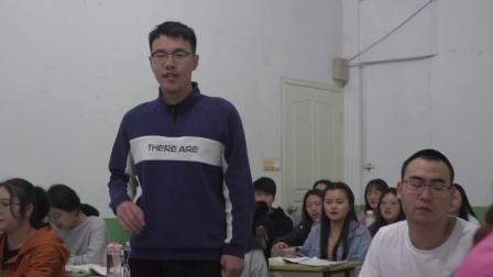 20191116产教融合_x264