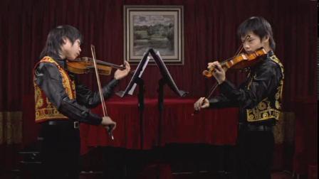 双小提琴大协奏曲第一乐章 维瓦尔第曲