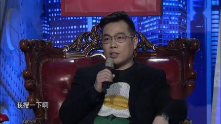 农村小伙登台求职,性格评测引发争议,让涂磊发出感叹