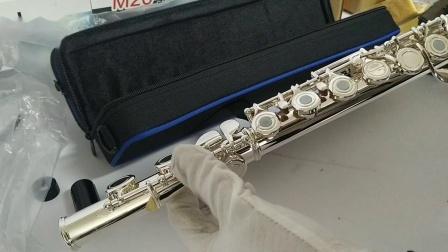 长笛安装方法