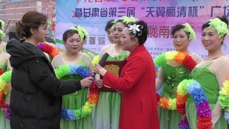 甘肃第三届广场舞大赛陇南赛区第一名.成县花之俏队