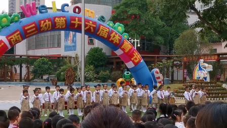 广西三幼272班《读唐诗》