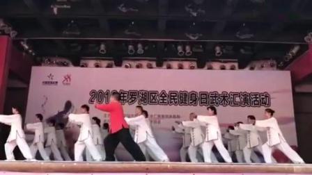少帅傅清泉2019年8月8日领练循环八式_标清