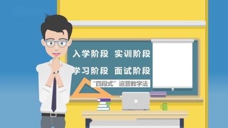 千锋教育互联网营销宣传片