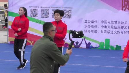 甘肃省第三届广场舞大赛陇南赛区第三名.成县舞之缘队