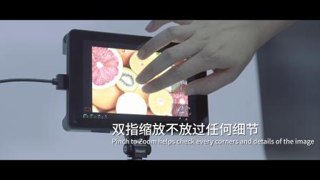 百视悦R7S监视器视频介绍