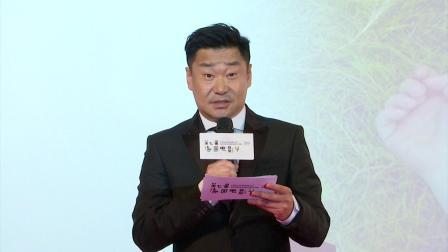 第七届德国电影节在京开幕 王景春演绎另类宣传电影节方式