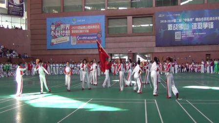 武术舞蹈<<英雄中国>>编舞:潘楚莹  演出:韶关市木兰拳协会