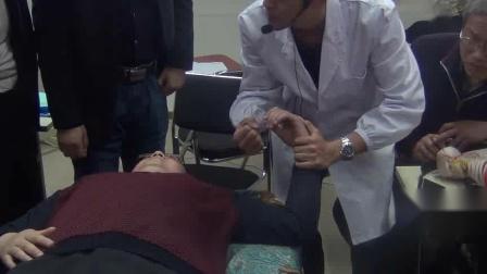张振听治疗肩部疼痛背手受限