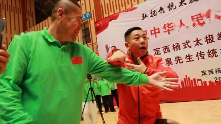 傅清泉传统杨式太极拳教学视频之六