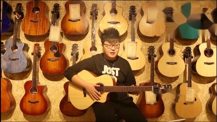 【吉他食堂】吉他指弹教学 | 陈亮《china funk》第二部分教学讲解
