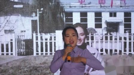 2.新绛县妇联诵读会.《我和我的气象》