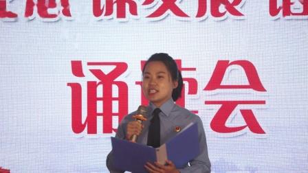 4.新绛县妇联诵读会.《壮丽70年,奋斗新时代》