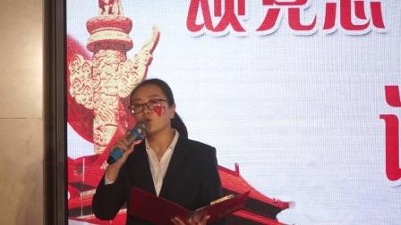 11.新绛县妇联诵读会.《盛世中国唱不完的辉煌》
