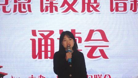 13.新绛县妇联诵读会.《我和我的祖国》