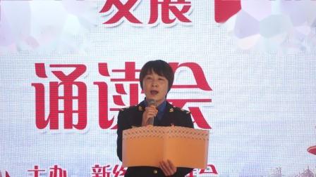 15.新绛县妇联诵读会.《中华颂》