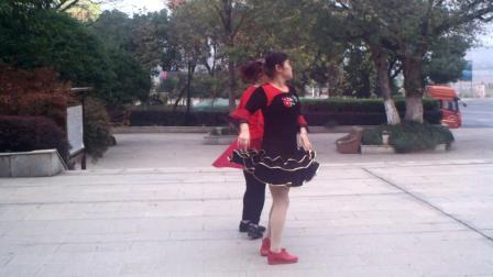 台湾三步踩